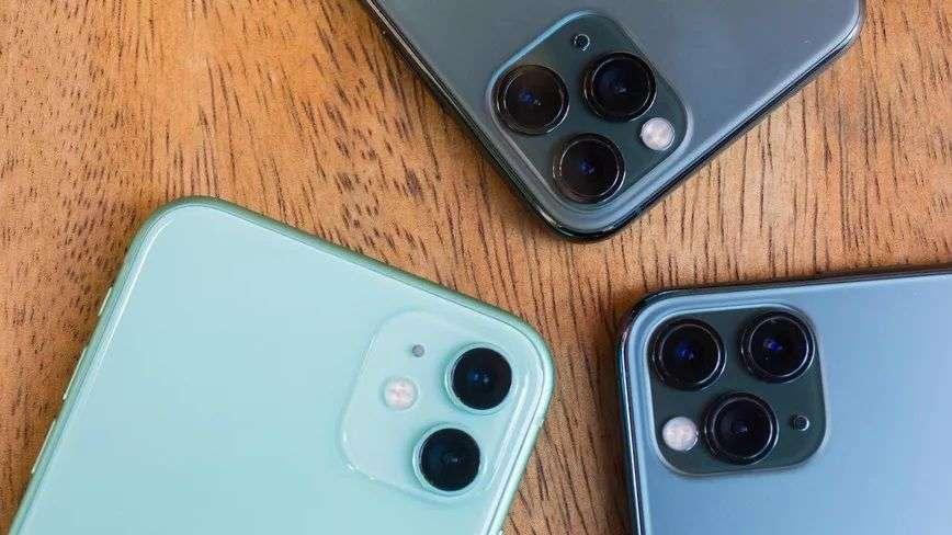 funda personalizada para Iphone - iPhone 11